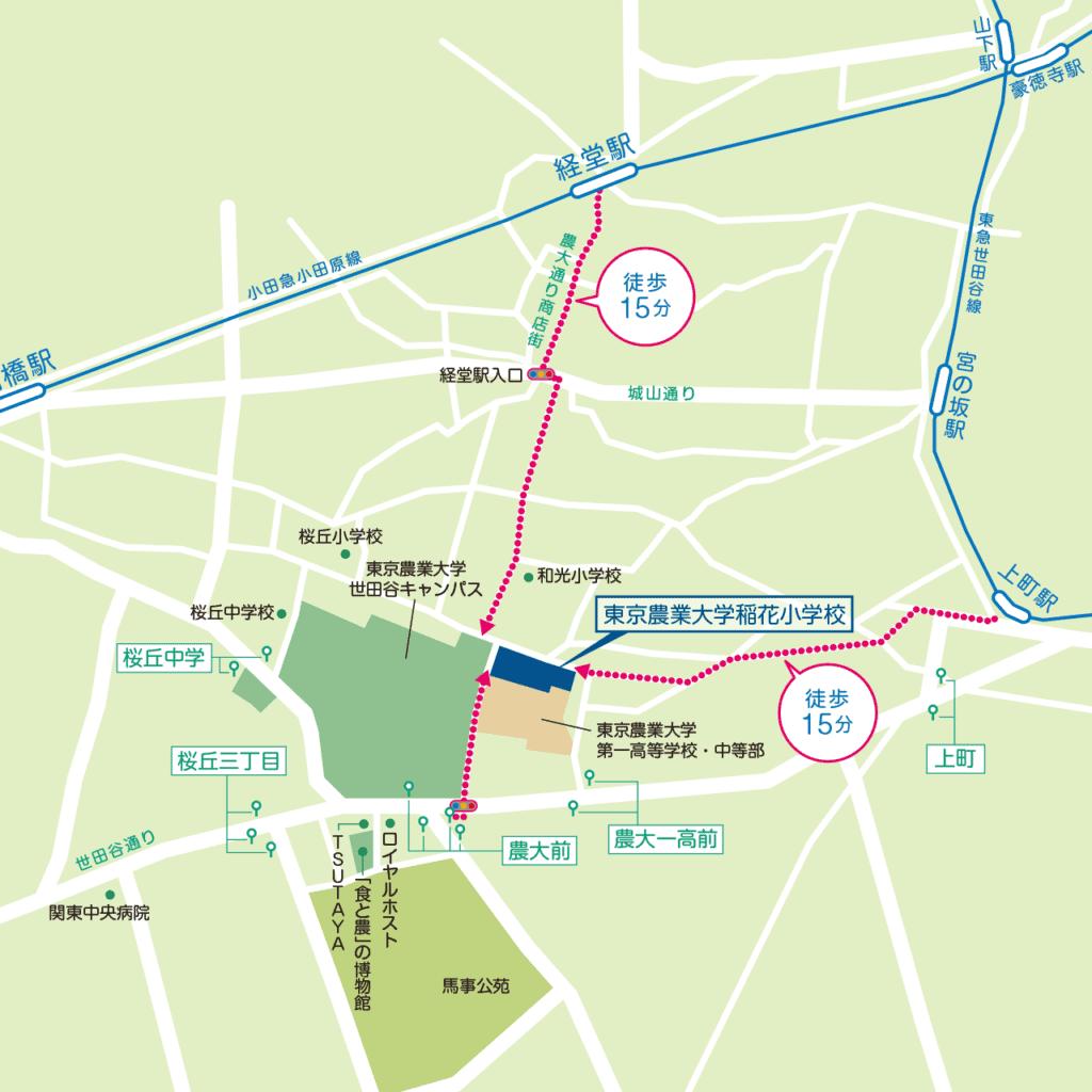 ポータル 農大 東京農業大学と日本大学の生物資源科学部だとどちらがいいですか
