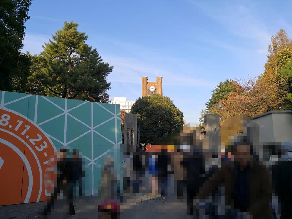 東大駒場キャンパス正門