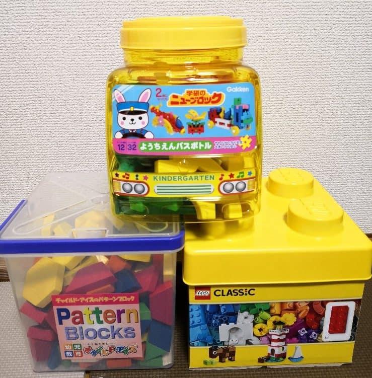 幼児用ブロック3選