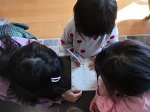 公文勉強中