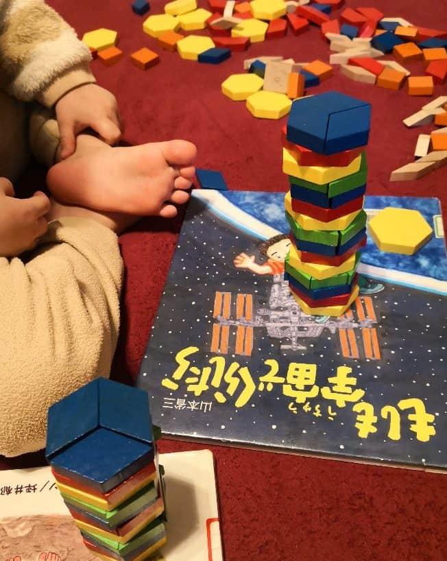 パターンブロック積対決