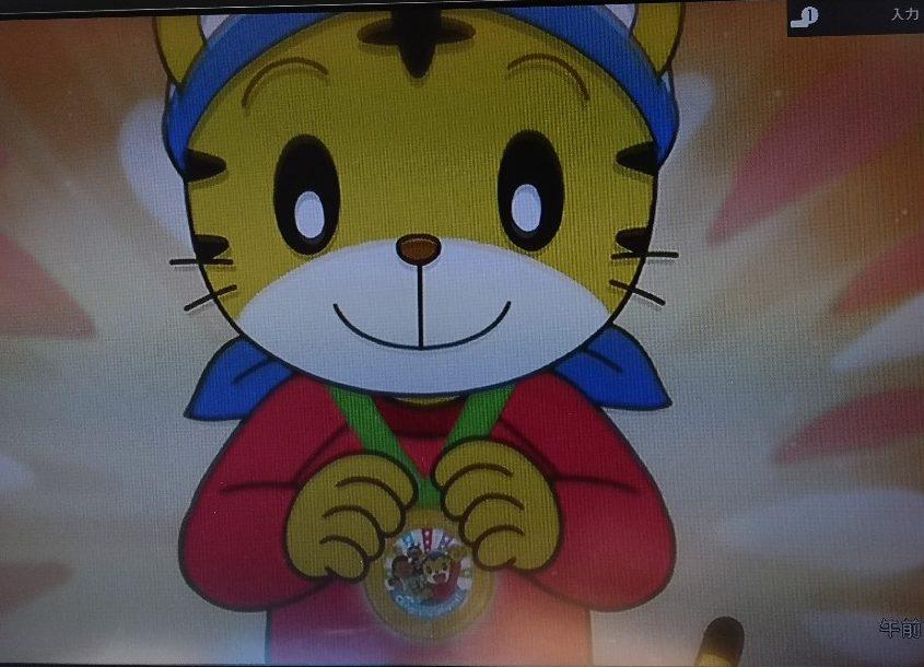 キラキラメダル