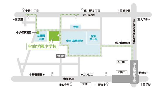 宝仙学園小学校地図