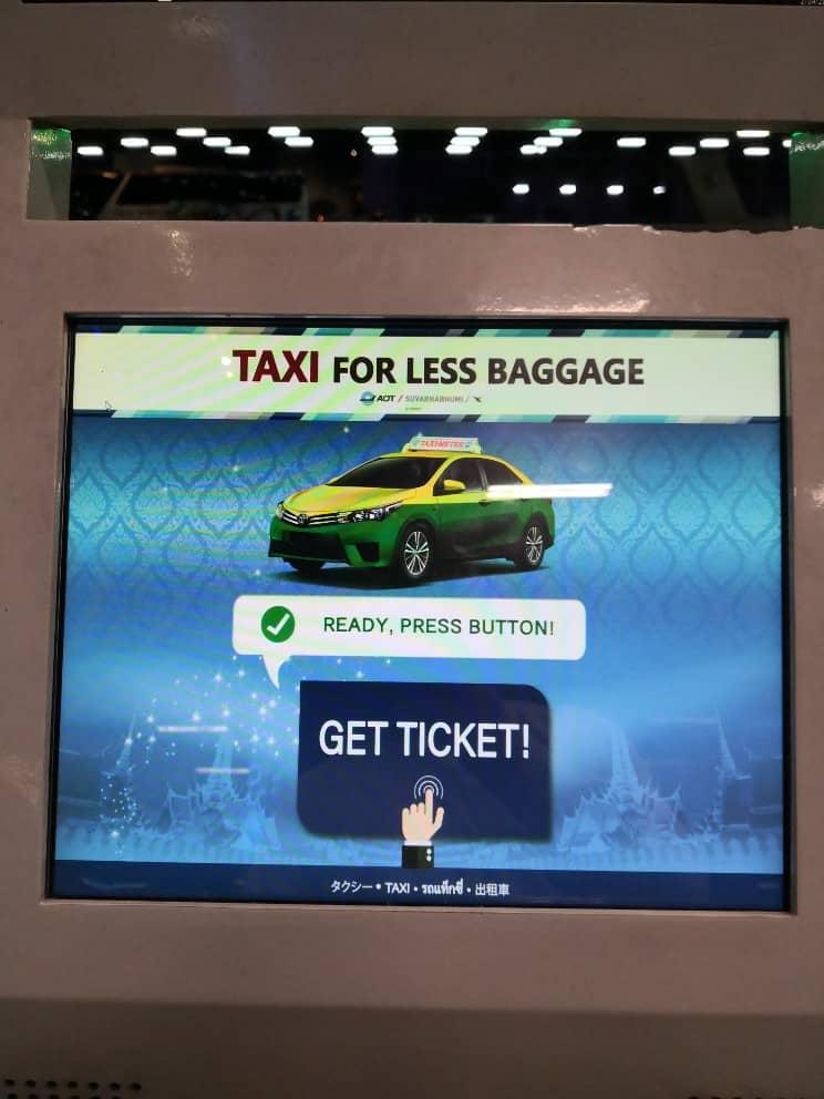 スワンナブーム タクシー乗り場 操作