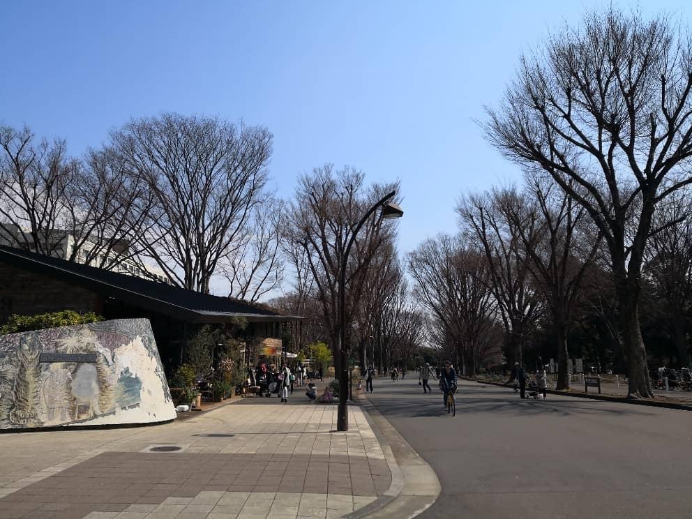 駒沢公園西口