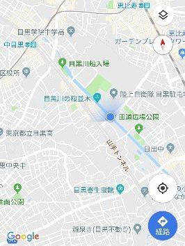 目黒川地図