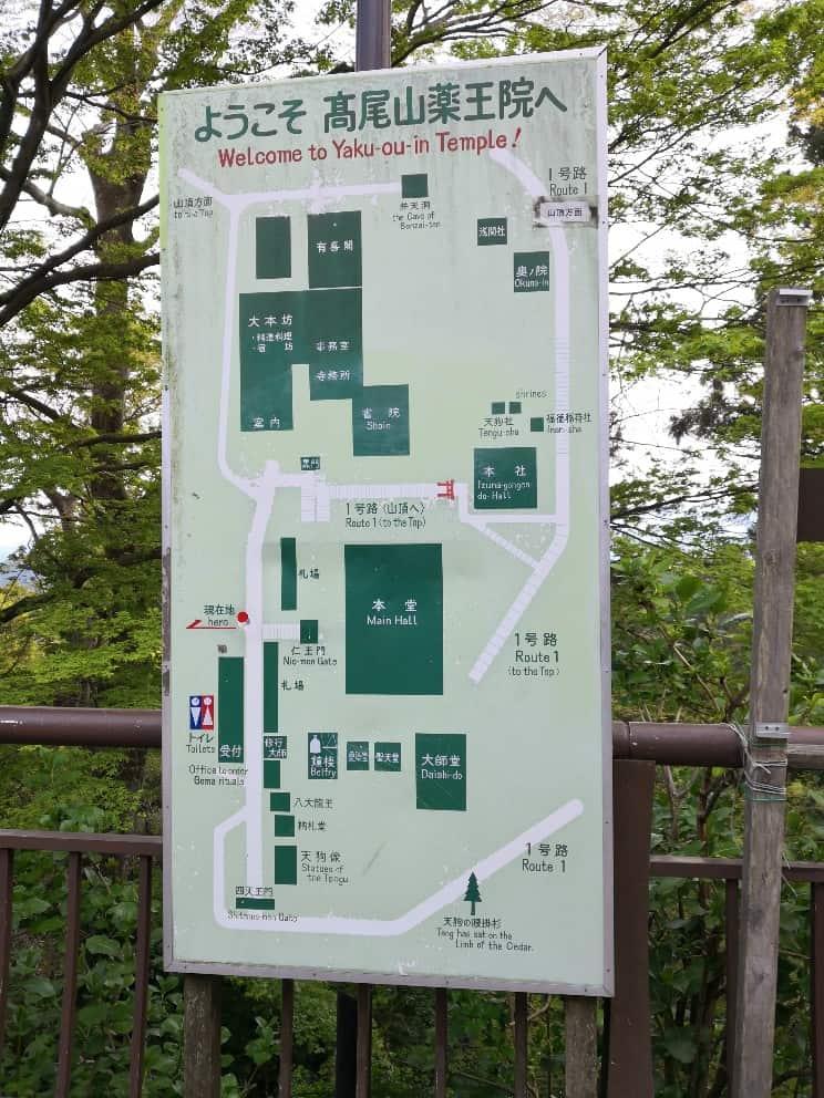 薬王寺地図