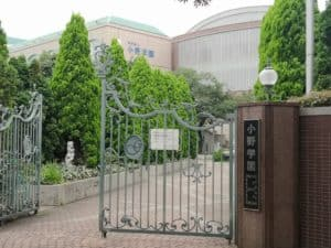 品川翔英小学校(小野学園小学校)