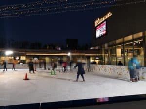 二子スケート