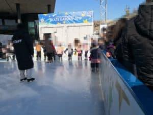 渡辺絵美 スケート教室