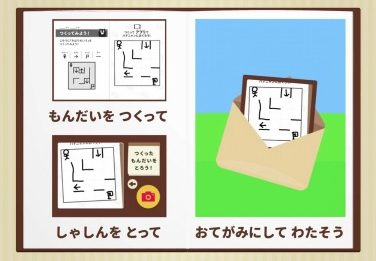 はてにゃんのパズルノート