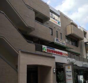 こぐま会 吉祥寺