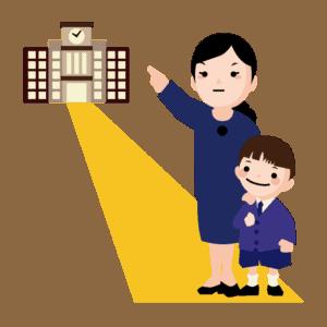 【東京都】11月からでも出願できる私立小学校:募集要項リンクあり