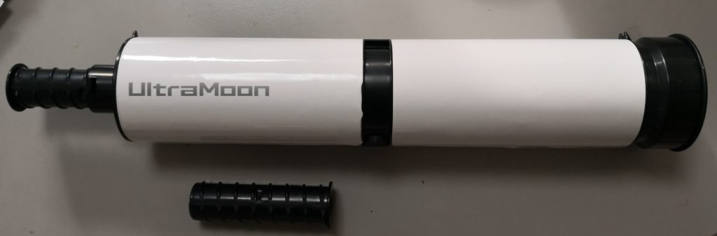 学研天体望遠鏡ウルトラムーン