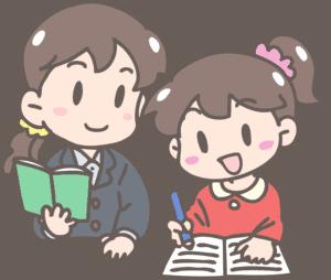 東京個別指導学院は幼児・小学校受験も対応:オンライン対応・自習室もある個人塾
